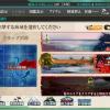 【迎撃!トラック泊地強襲 : E-2 トラック泊地】クリア