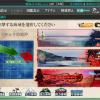 【迎撃!トラック泊地強襲 : E-3 トラック泊地沖】クリア(艦娘ネタバレ注意)