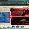 【迎撃!トラック泊地強襲 : 【Extra Operation】E-4 トラック諸島海域】クリア(ネタバレ注意)
