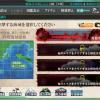 【発令!第十一号作戦:E-1 『発動準備、第十一号作戦!』カレー洋】クリア
