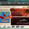 【発令!第十一号作戦:E-5『アンズ環礁泊地攻撃作戦』アンズ環礁沖】クリア
