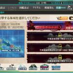 【反撃!第二次SN作戦:E1 『発動準備、第二次SN作戦!』ショートランド沖】クリア