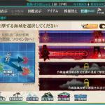 【反撃!第二次SN作戦:E2『連合艦隊、ソロモン海へ!』ソロモン海】クリア