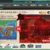【反撃!第二次SN作戦:E5【Extra Operation】西方海域戦線 カレー洋】クリア