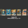 Fallout76 スキルシミュレーター 日本語対応 (Fallout76 perk Simulator)