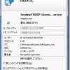 これはウィルス?ボット?サービスに登録されている「hasplms.exe」を調べてみた | モ